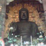 奈良へ行った。 その1