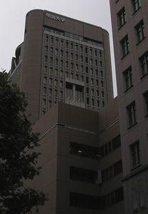 明治大学リバティータワー