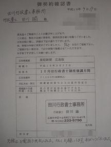 P9210601_001.jpg