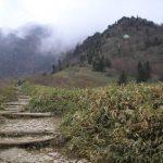 石鎚山登山(その3)